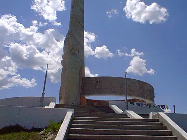 zaisan_monument.jpg